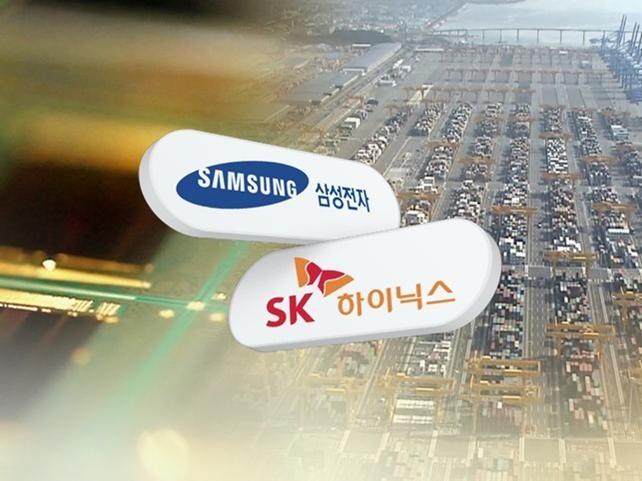 """中美芯片业""""双面夹击""""?韩国工业联合会呼吁政府减税支持"""