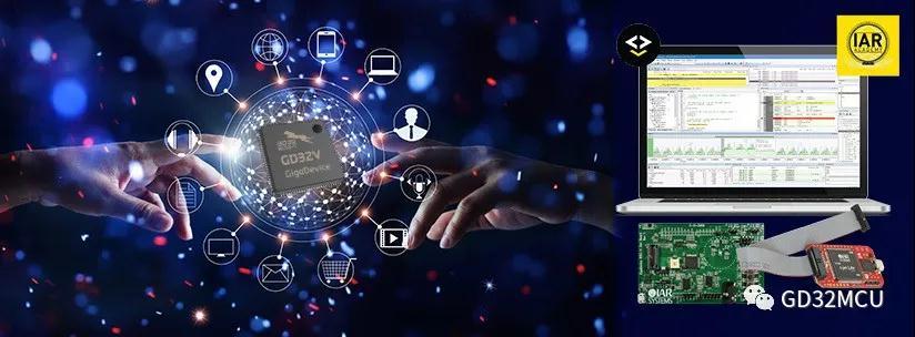 兆易创新与IAR Systems联合发布领先的RISC-V解决方案