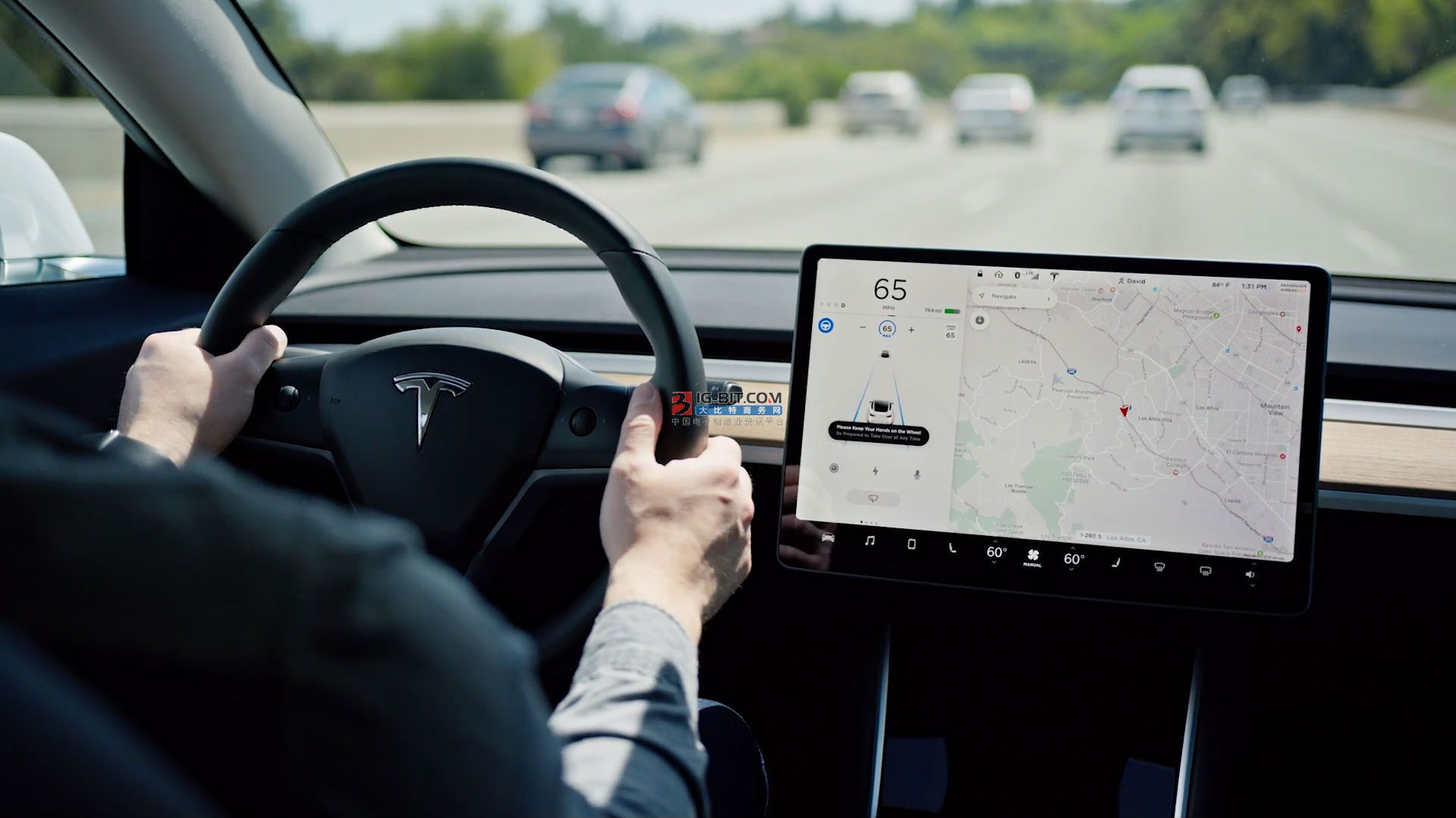 奥迪在硅谷成立自动驾驶新研发办公室