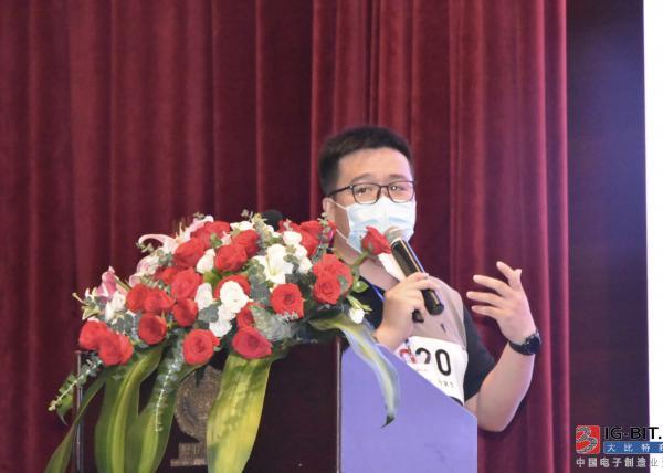 晶讯软件华南区域销售经理刘洋