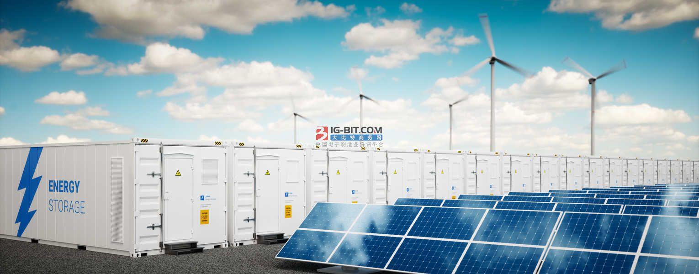 未来10年内全球各地用于构建微电网的储能系统装机容量将达37GW