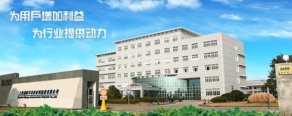 上海新阳:光刻胶项目开始中试准备 中芯国际是公司重要客户之一