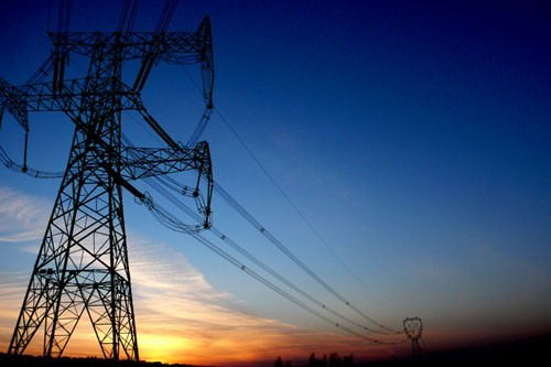 国网福建集中招标2020年第三次设备材料  含多个电源产品