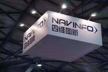 德賽西威與杰發科技簽訂采購協議,車規級高性能SoC芯片獲認可