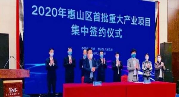 蓝沛科技顺利完成3.3亿元A轮融资 非晶纳米晶等新材料项目落户无锡