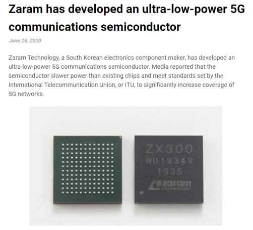 新突破?韩国Zaram 研制出超低功耗5G通信半导体