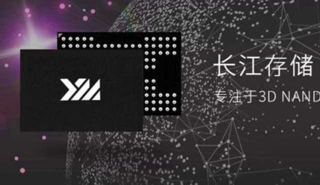 长江存储将推出首款存储产品