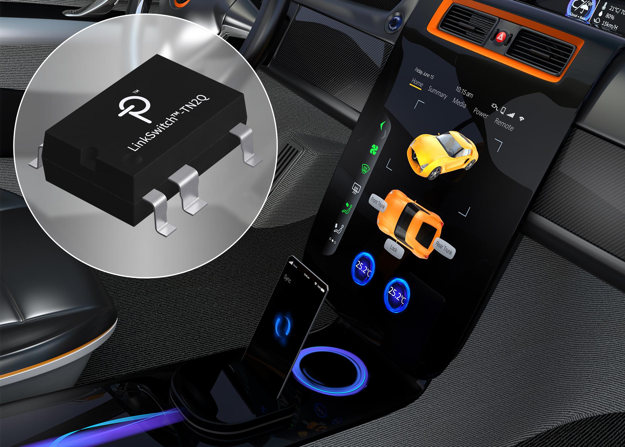 Power Integrations推出的LinkSwitch-TN2高压开关IC现已通过汽车级认证