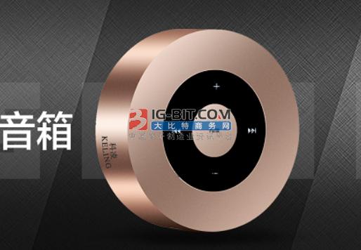香橼:现在是苹果收购智能音箱制造商Sonos适当时机