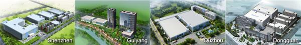 上海松江区顺络电子等9个项目集中开工仪式