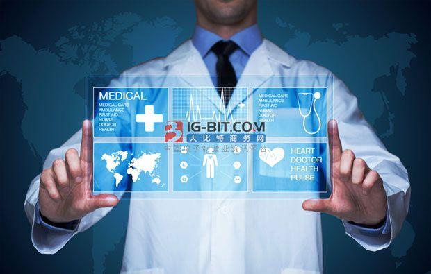 互聯網醫療市場再掀波瀾,搶食慢病管理3000億「金礦」