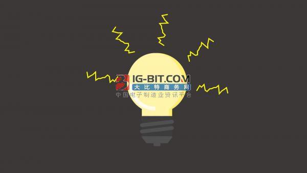 再新增2000條LED封裝產線!兆馳光元簽署投資協議