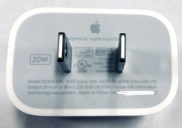 郭明錤:iPhone 12不随机器附赠耳机和电源适配器
