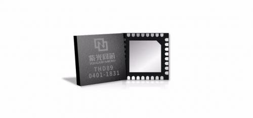 紫光芯走向世界大门,紫光同芯THD89成国内首款获得国际最高安全认证芯片