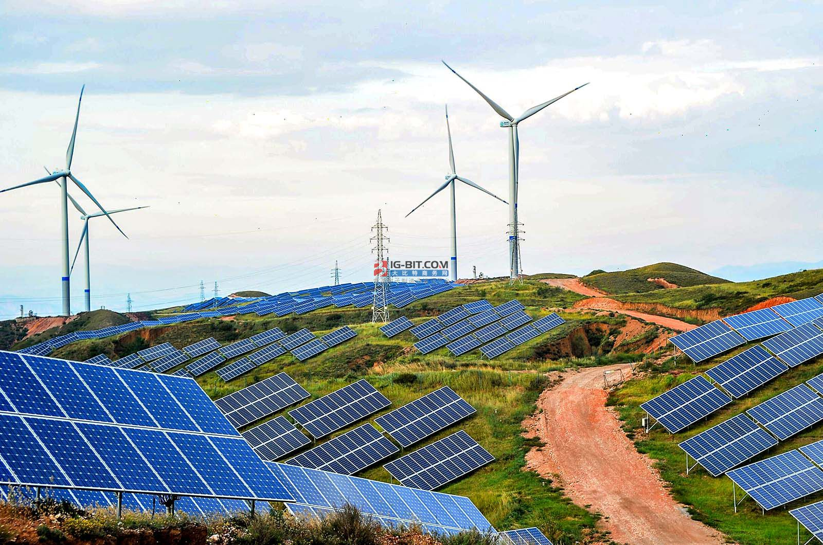 一文看懂2020年可再生能源补贴预算
