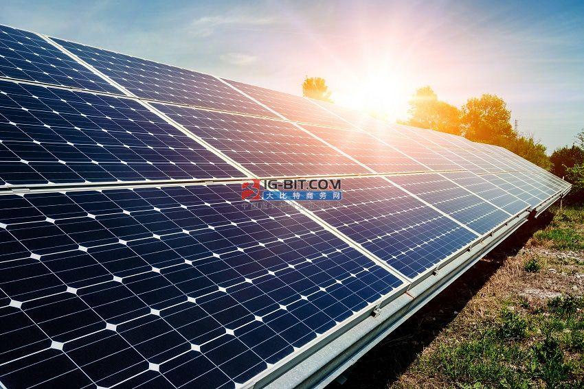 土耳其首个综合太阳能电池板制造厂投入运营