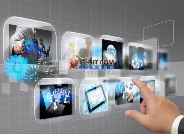 广东5G产业技术创新联盟前来宝安进行大数据产业交流