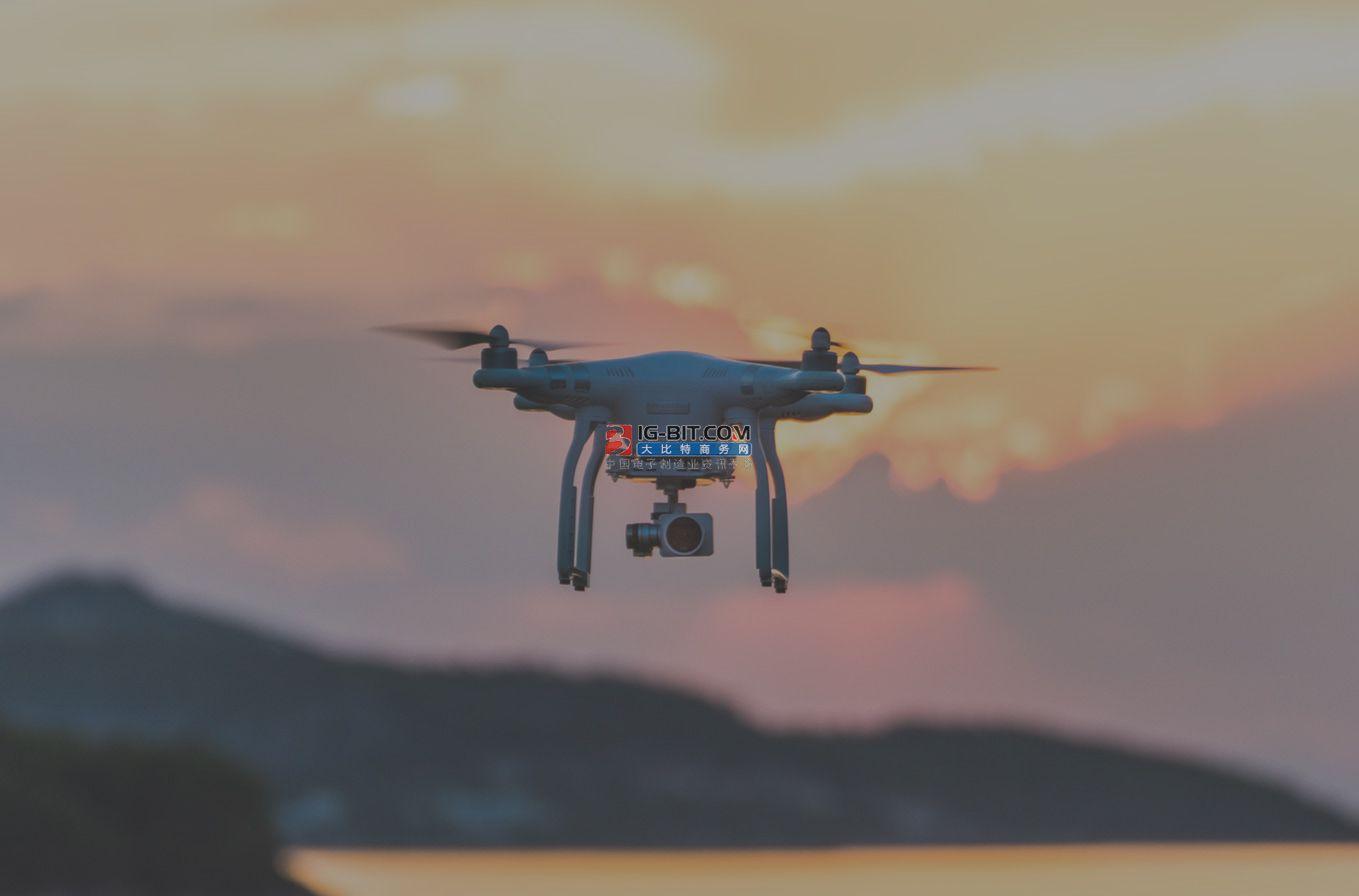 NXP与Auterion将合作开发高可靠性无人机系统
