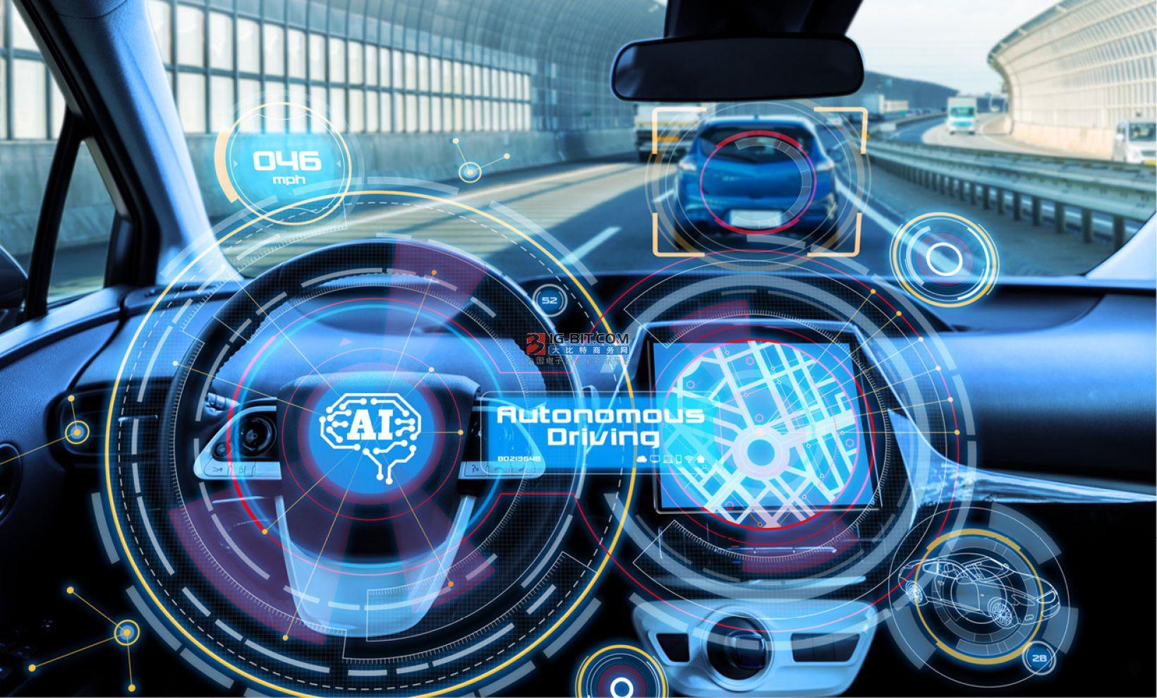 亚马逊发展自动驾驶:计划投1亿美元保留Zoox关键员工