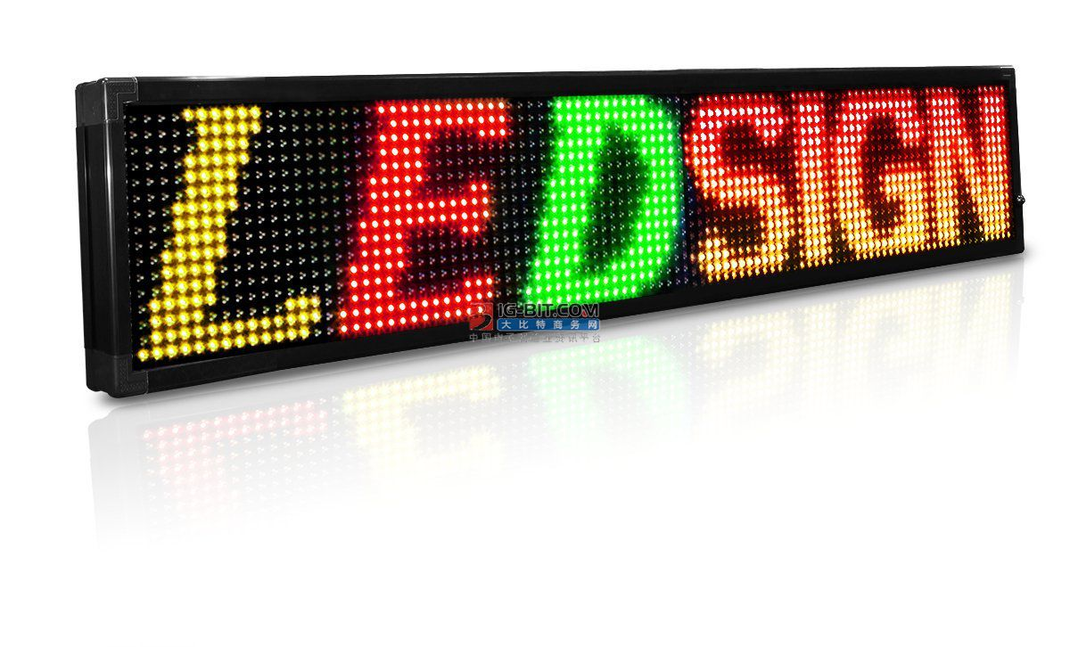 一起來學習延遲LED顯示屏的使用期限吧