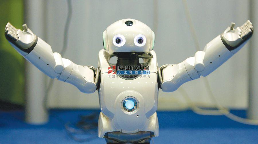 2020世界人工智能大會開幕:YOGO末端智能配送系統引注目