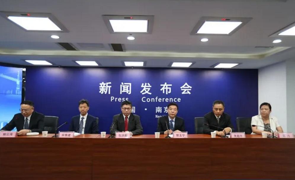 推动IC、AI等主营业务收入年增长20%,南京发布产业链发展工作方案