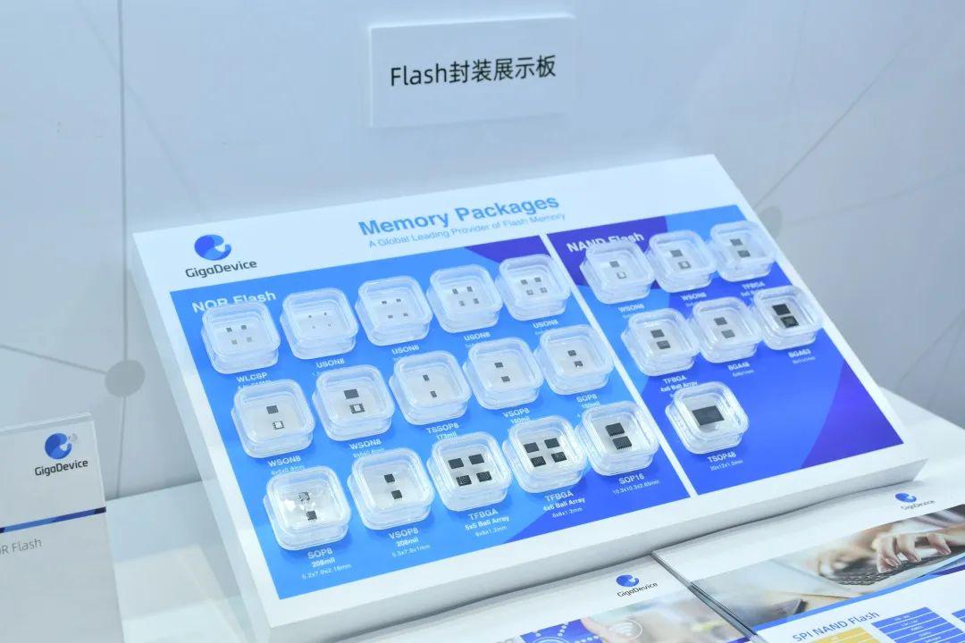 兆易创新推出三大产品线 存储器系列新突破