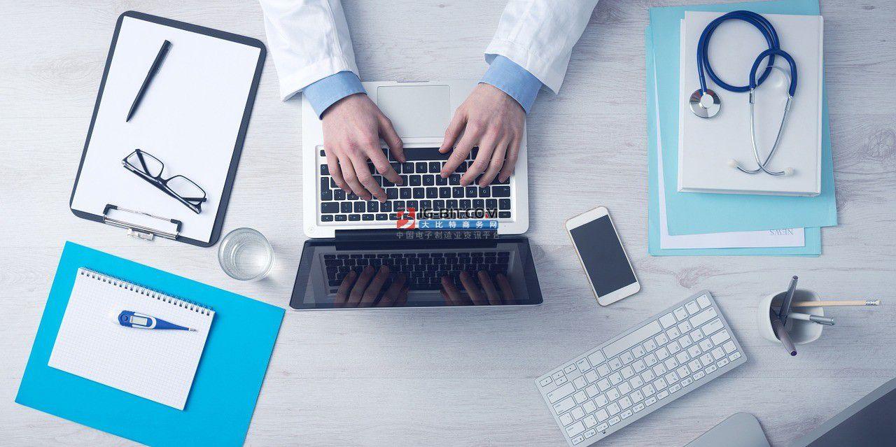行業發展圖鑒:互聯網醫療的20年
