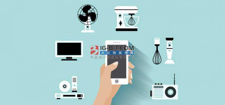 全屋智能引領精裝地產家電市場