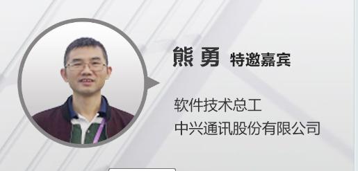 中兴通讯受邀出席5G基站电源技术研讨会