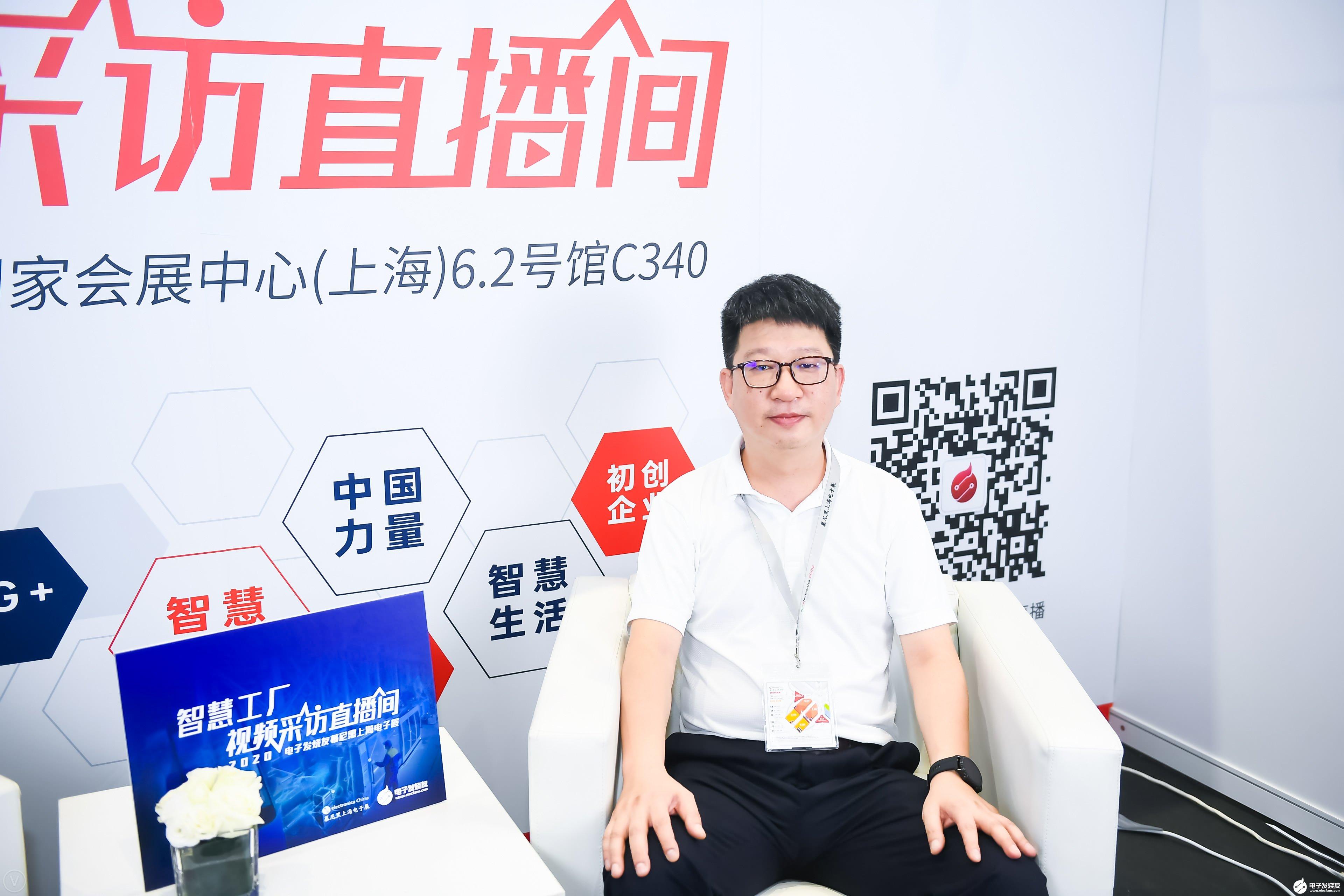 得润电子吴祎荣:国产高端连接器挺进5G、工业市场