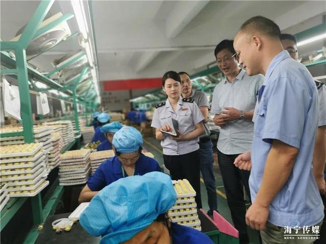"""联丰磁业:实实在在享受到了700多万元的减税降费""""红包""""!"""