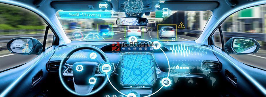 Mobileye获准在德国公共道路上测试自动驾驶汽车