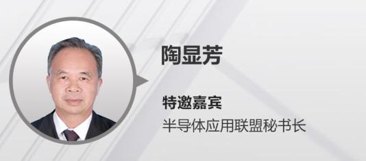 電源專家陶顯芳 受邀出席5G基站電源技術會議