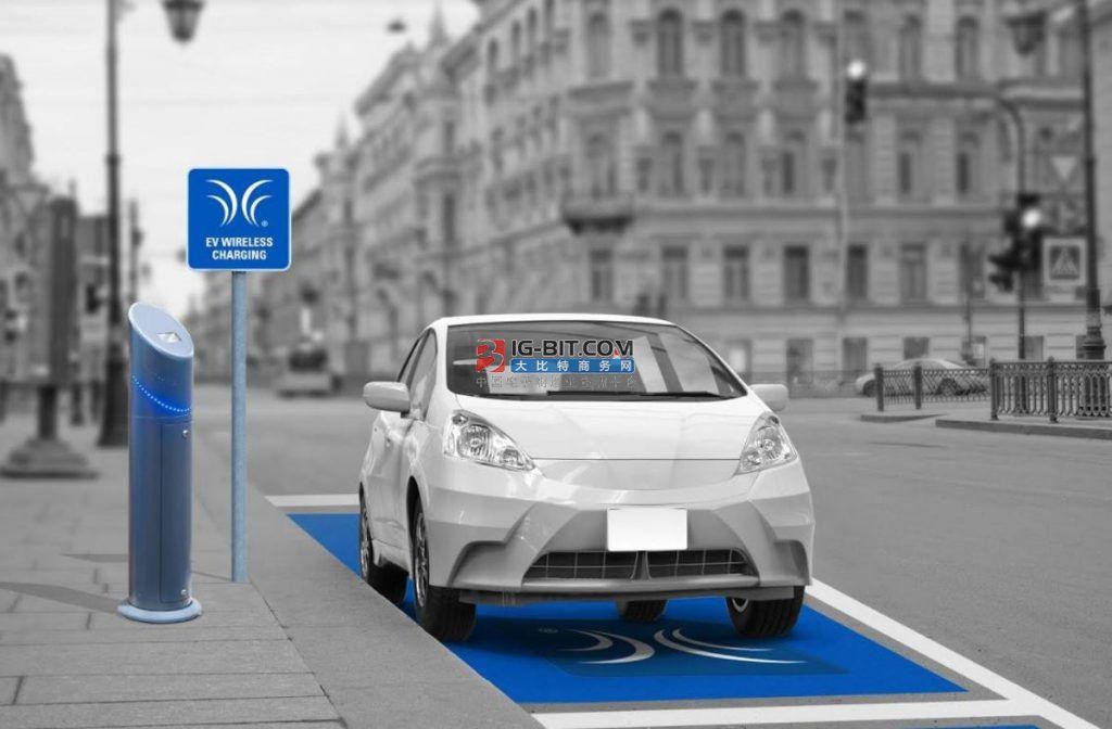 电动汽车无线充电要来了!国标委发布4项国家标准