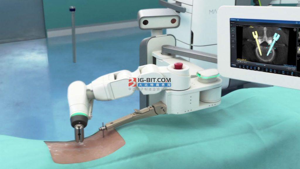 海南省人民医院神经外科团队在全省率先使用神经外科手术机器人