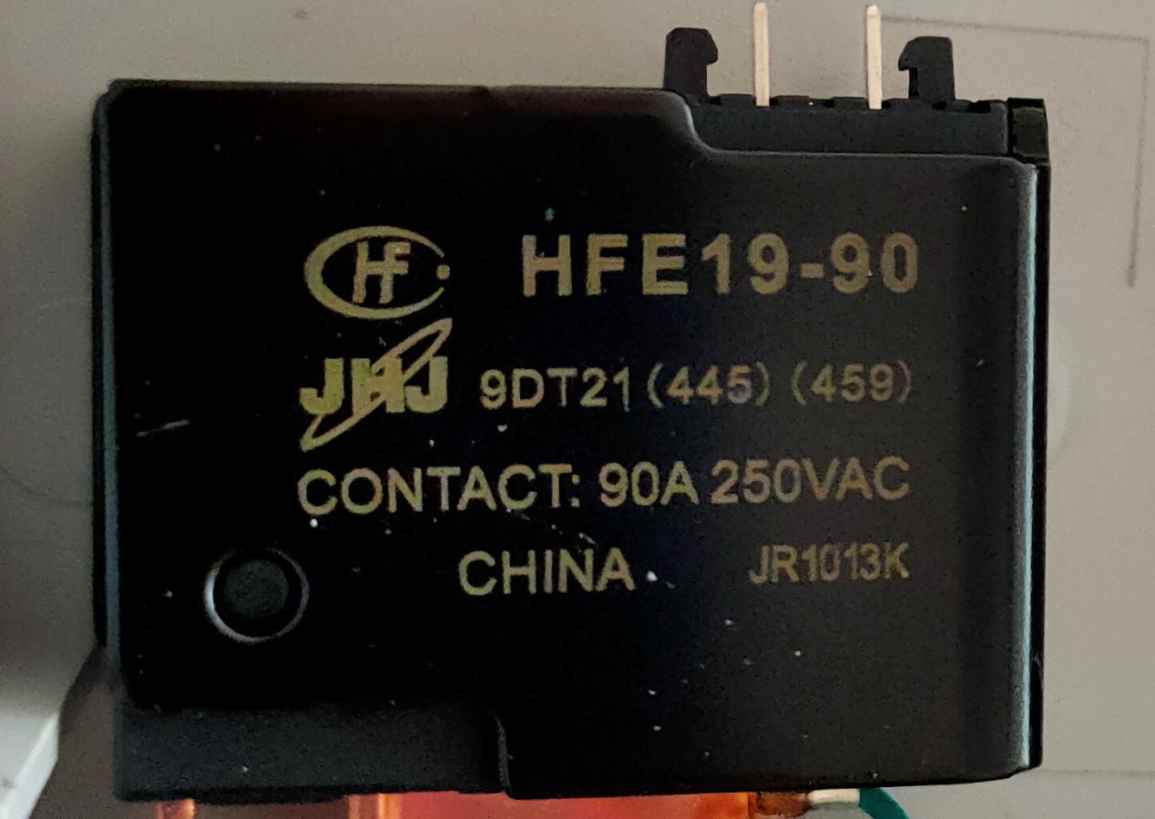 拆解带你走进宁波三星智能电表智能化之路