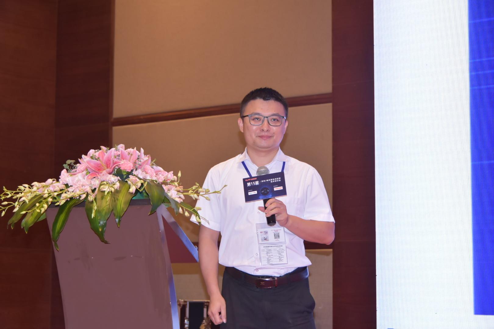 """""""第15届深圳电机驱动与控制技术""""圆满结束"""