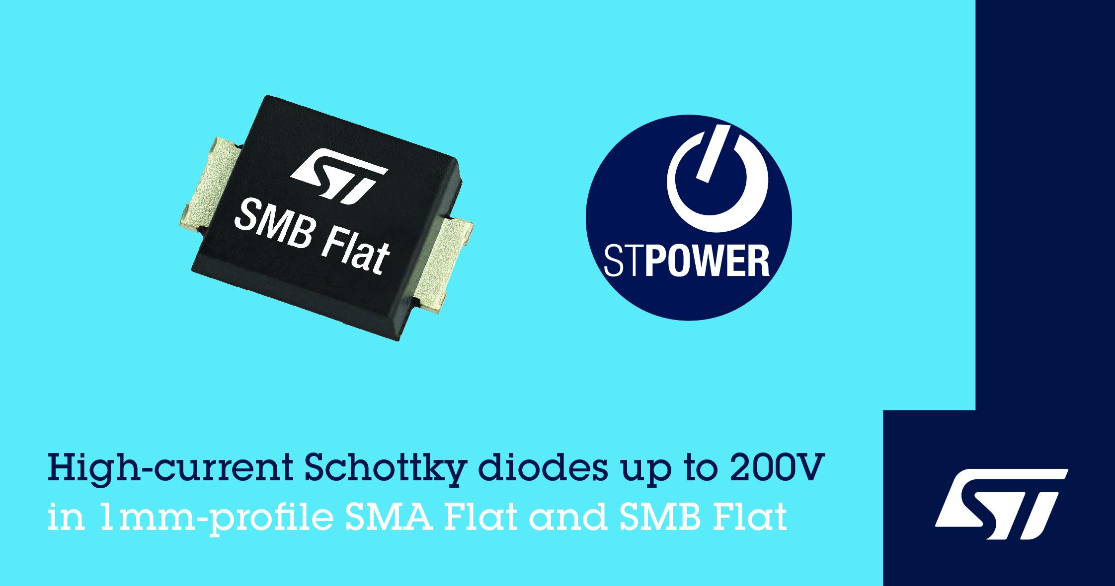意法半导体推出薄型贴装肖特基二极管,提高功率密度和能效