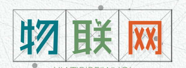 重庆电子工程职业学院电子与物联网学院工业网络技术专业召开2020级人才培养方案研讨会