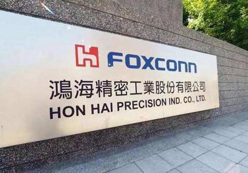 鸿海斥资10亿美元打造,昆山5G亳米波连接器产线进入调整测试阶段
