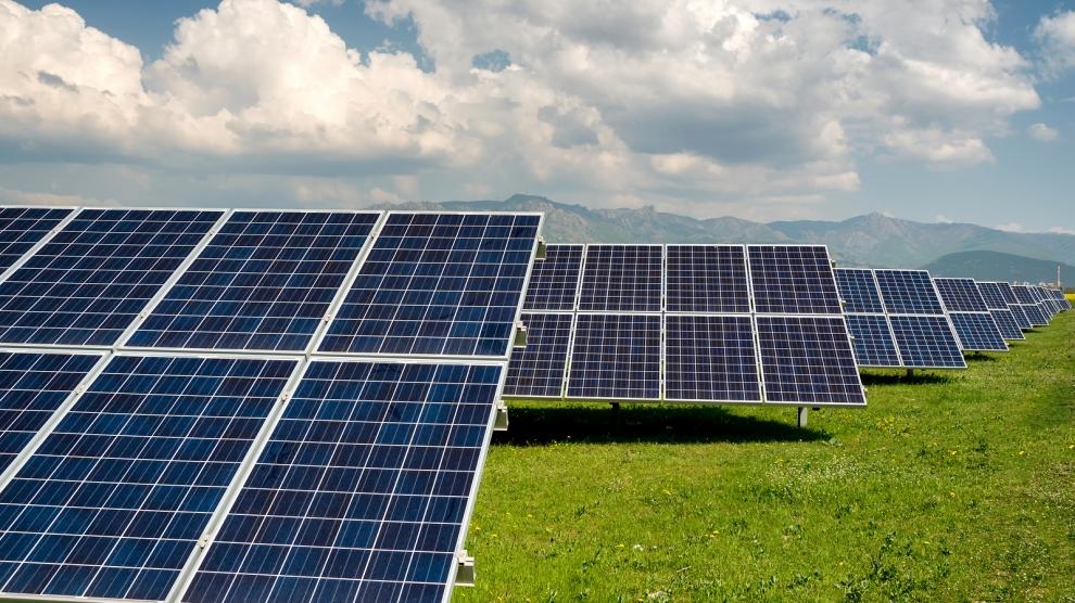 12.5亿元:大唐集团计划在梅州投建大型光伏发电项目