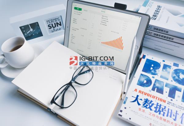腾讯100%投资深圳纳实大数据技术有限公司