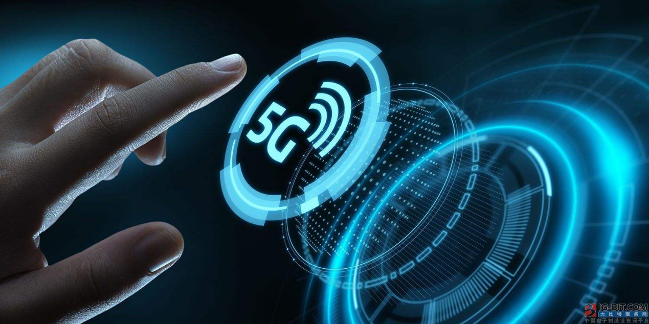 信维通信积极卡位5G天线、无线充电业务