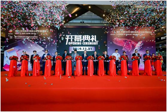 携手两大显示行业权威机构,2020深圳国际全触与显示展凝心聚力再启航