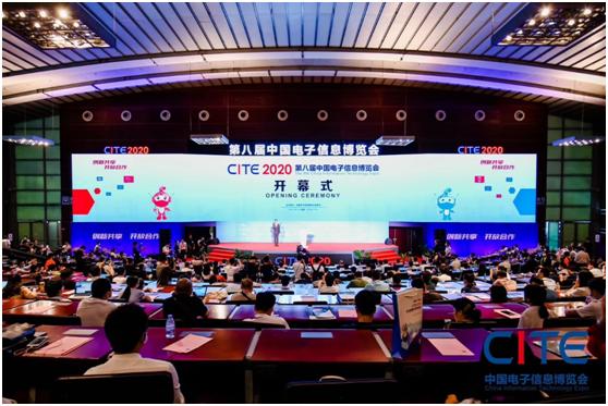第八届中国电子信息博览会在深圳盛大开幕,为行业发展提振信心