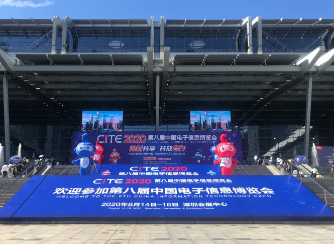 CITE 2020 灵动微电子展台大揭秘!