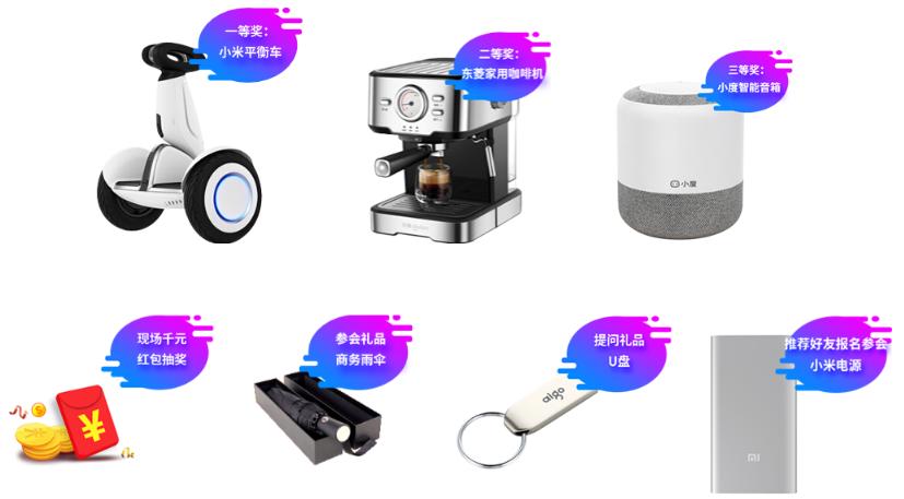 小米推出黑灯工厂  磁性元件与下游共推自动化