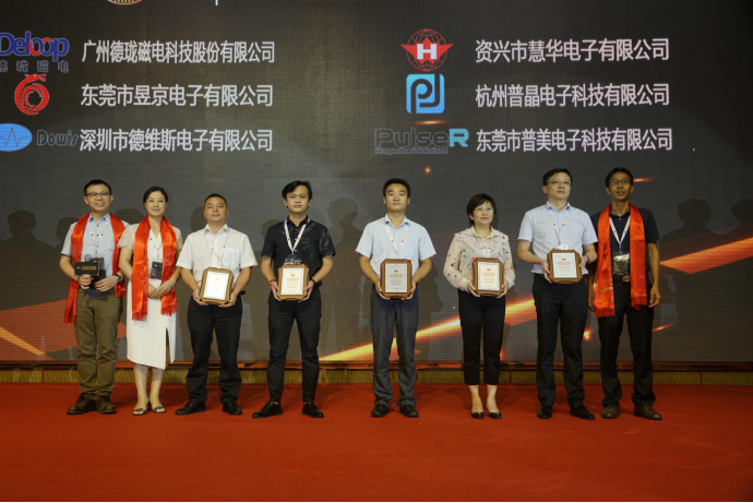六企业获评2019大中华区电子变压器新锐供应商