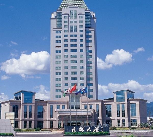 横店东磁:举办2020年半年度业绩网上说明会